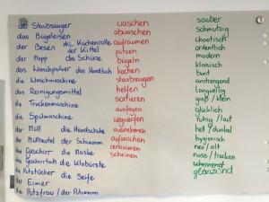 GEM eDOT Language School